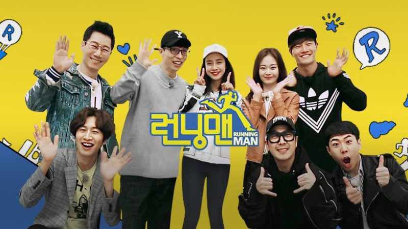 Running Man members Kim Jong Kook, Haha, Jee Seok-jin and Yang Se-chan will held their online fan meet at Kmmunity PH Live on September 11