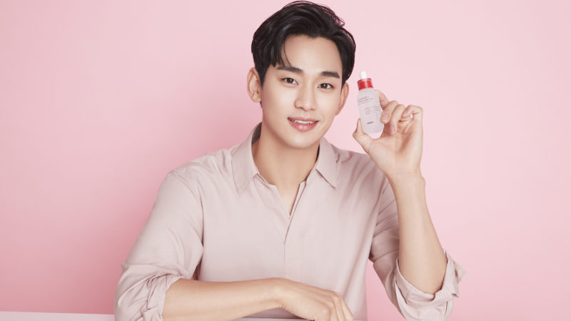 COSRX Mega sale up to 60% discount off on Shopee; Kim Soo Hyun as COSRX ambassador