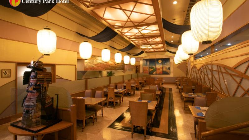 Century Park Hotel reopens Century Tsukiji